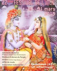 Festival de l'Inde