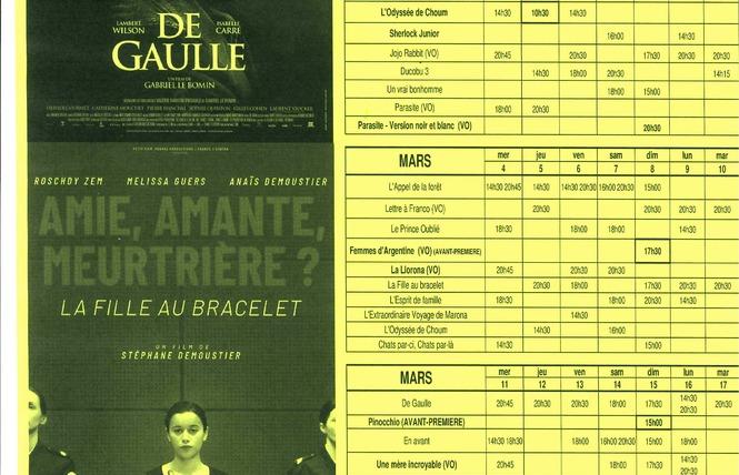 Cinéma Utopie - FERME 1 - Sainte-Livrade-sur-Lot